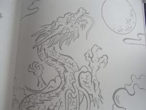 写龍で龍の絵をなぞり、龍とつながる!運気上昇もできる?実際になぞってみた結果…