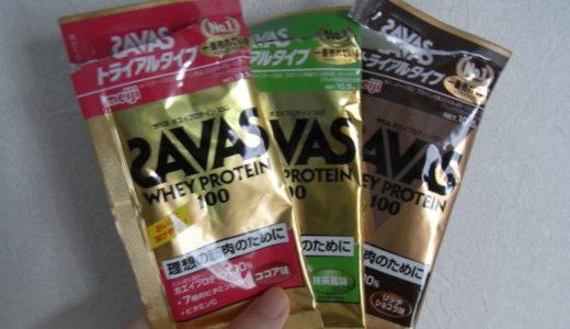 【ザバス】プロテイン飲み比べメモ【ココア、リッチショコラ、抹茶】