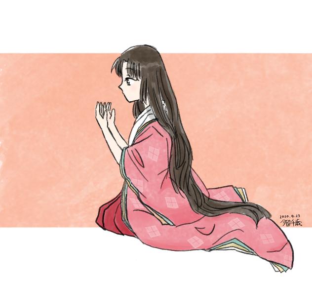 平安時代の十二単女子イラスト「同じ手」
