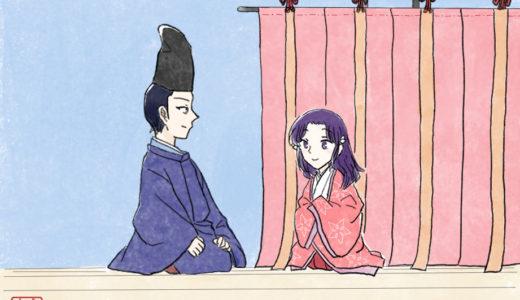 源氏の君と若紫
