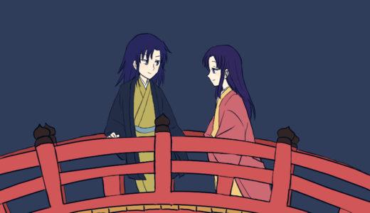 「神域への招待」雨月と五鈴