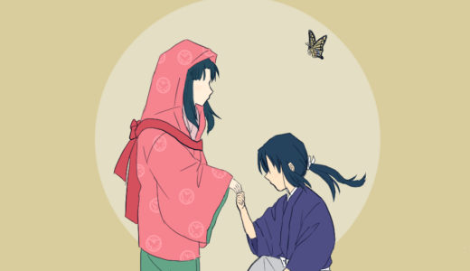 壺装束の女子と男「いつか」