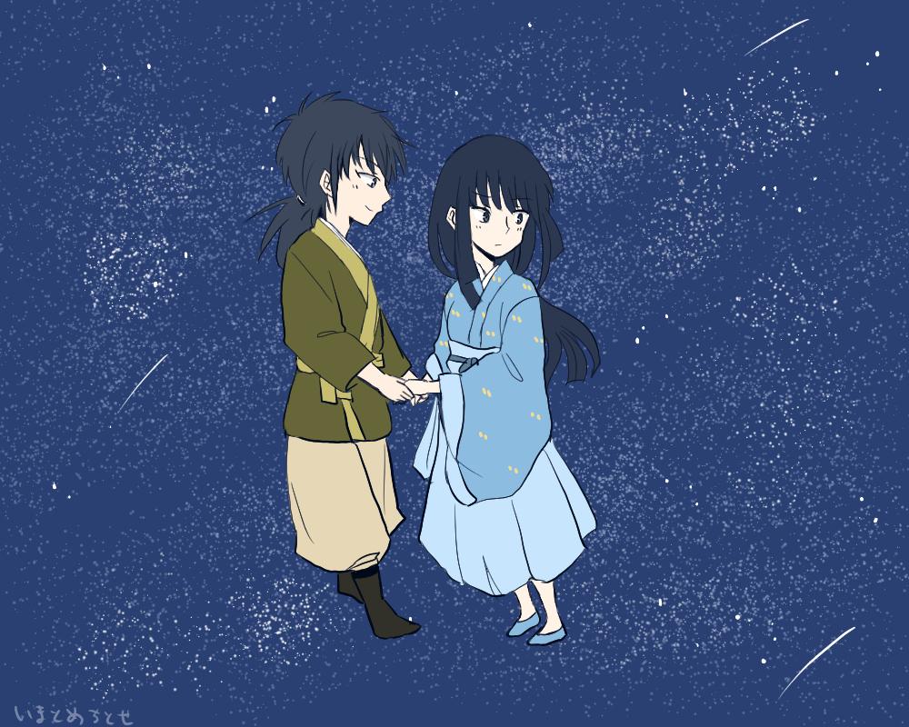 着物男女イラスト「七夕」颯一郎と美琴