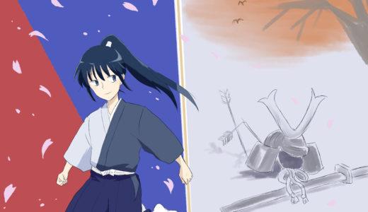 「暮れなずむ」篠一と過去