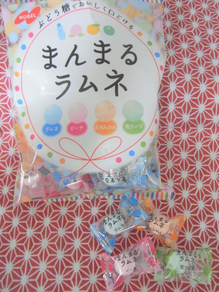 まんまるラムネが好きです。ブドウ糖の温州みかん味入りバージョンは果たしてうまいのか!?